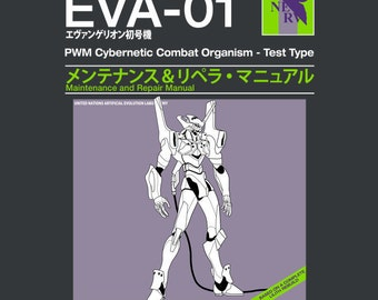 EVA Unit 01 Test Type Service and Reapair Manual LADIES FIT T-shirt - Anime Manual Parody Clothing