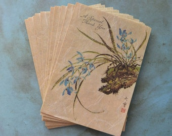 10 Vintage Hallmark Thank You Notes Floral Japanese Marbled Parchment Unused