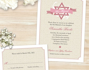 Cream Damask Star of David Bat Mitzvah Invitation and RSVP; three color options; Printable, Evite or Printed (US Only) Invitations