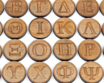 Wood GREEK LETTER Charms, Laser Engraved Greek Alphabet Charms, Sorority Charms, PALATINO Font with Serif, Lcw0073