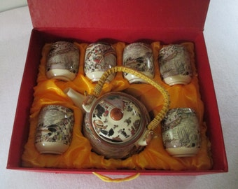 Tea Set in Original Gift Box, Vintage Mid Century Japanese Tea Pot 6 Cups Asian Design with Strainer White Gray Brown Black
