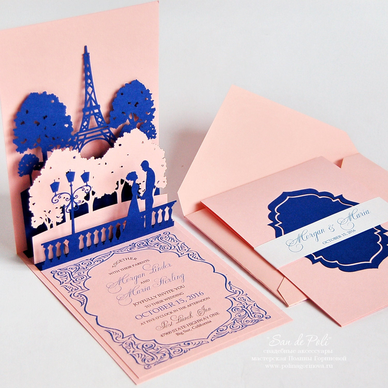 Pop-up Wedding invitations Lovers of Paris Eiffel Tower Card