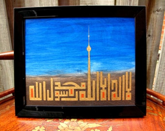 Islamic home decor Etsy