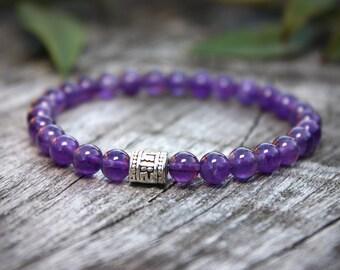 Amethyst Bracelet, Chakra Bracelet, Meditation Bracelet, Yoga Bracelet, Wrist Mala, Om Bracelet, Bracelet for Mom, Buddhist Bracelet, Reiki