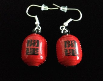 No.209 Chinese New Year - Chinese Lantern Bell Earrings