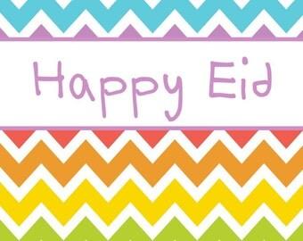 INSTANT DOWNLOAD: Eid gift, Eid decoration, Eid card, Moroccan pattern, Islamic gifts, Eid Mubarak, Eid decor, Eid party, Muslim gifts