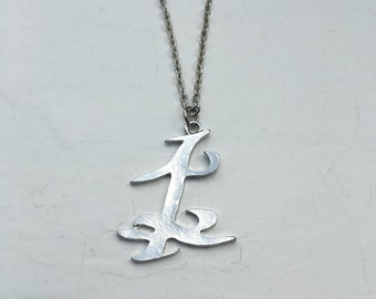 The Mortal Instruments Parabatai Rune Necklace