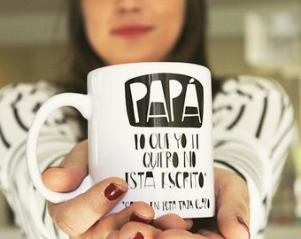 """Cup """"Dad, I want you to is not written"""""""
