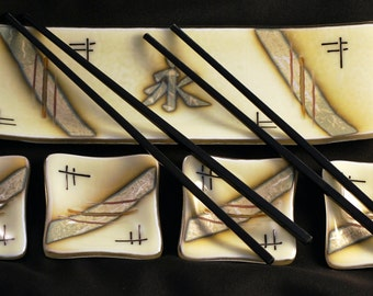 Sushi set, eternity kanji