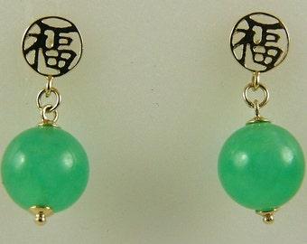 Green 8 MM Jade Dangle Earring 14k Yellow Gold