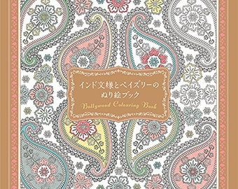 Bollywood Coloring Book For Adult Persia India Pattern And Paisley Oriental Japanese