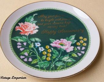 Lasting Memories ~ Decorative Plate ~ 1983 ~ Happy Anniversary ~ Fine Porcelain ~ American Greeting Corp ~ Japan ~ Seths Vintage Emporium