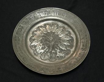 antique judaica plate