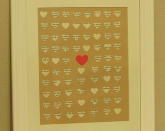 With Love - Heart Frame