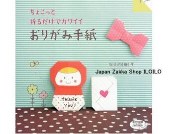 "Japanese How to make Origami Book ,""mizutama'S Kawaii Origami Letter"""
