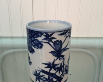 Blue & White Chinoiserie Cup #1