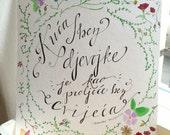 Custom Original Calligraphy with Watercolor Flowers