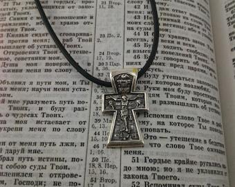 Fyodorovsky pectoral cross
