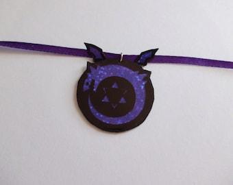 Fullmetal Alchemist Pendant - Ouroboros