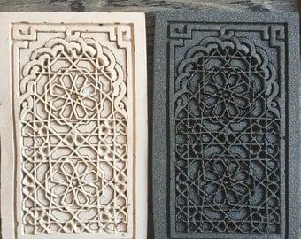 Islamic Geometric Carved Decorative Alhambra Plaque