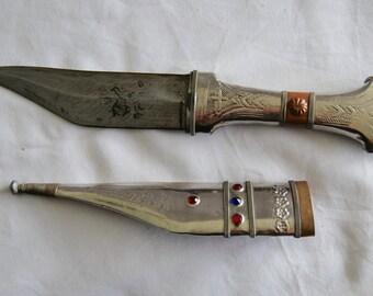 Vintage Exotic Middle Eastern Dagger