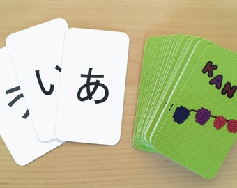 Hiragana Memory Game (vol. 1)