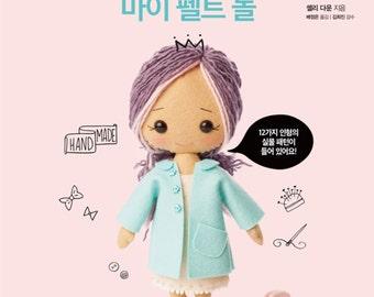 My Felt Doll -  Craft Book
