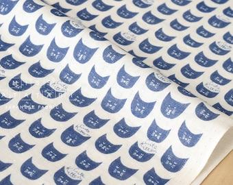 Japanese Fabric Kokka Trefle Soft Animals Neko double gauze - C - 50cm
