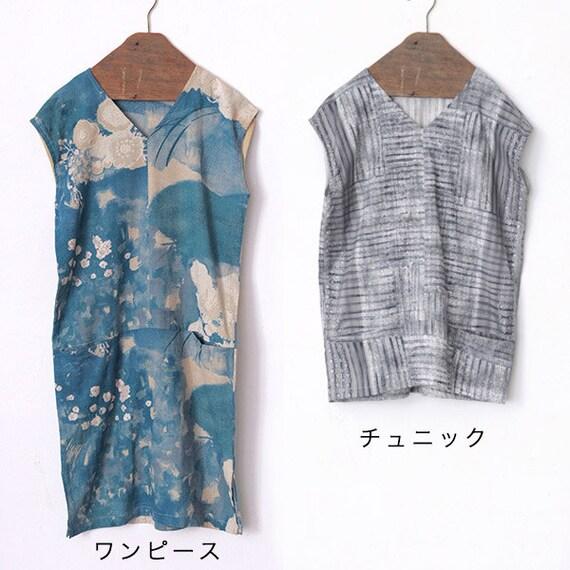 Ladies Blouse Sewing Pattern 89