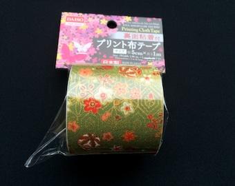 Japanese Fabric Tape Multi Pattern -Plum Blossoms - Flower Tape - Japanese Tape - Green Temari Balls Tape  FromJapanWithLove