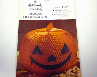 Vintage Hallmark Honeycomb Jack-O-Lantern or JOL Halloween Centerpiece or Decoration in Original Package