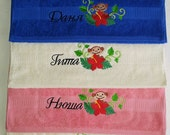 """Personalized terry towel with embroidered monkey. Gift towel with a monkey. 20""""/35"""" Made to order."""