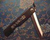 "SALE!! Vintage Japan Knife Sharpness Beautiful Artisan made 21cm 8.3"", 17cm 6.7"", 15.5cm 6.1"""