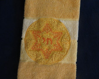 Shades of Yellow, Striped  Dish Towel for High Holidays Star of David surrounds the word Chai a Yellow Print Applique