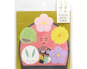 New-Traditional Japanese Washi Sticker / Seal bits - Japanese Confectionery (10 designs x 5 piece each, 50 pieces in total)