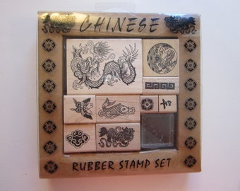 rubber stamp set - All Night Media Holiday CHINESE stamp set - dragon, chinese symbols