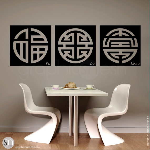Wall decals FU LU SHOU - Chinese Symbols Framed Happiness Longevity Luck Interior