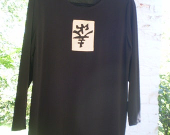 """Black slinky Top with Hand painted Kanji symbol """"Wealth and Happiness"""" 49.00 Designs by Sylvia"""