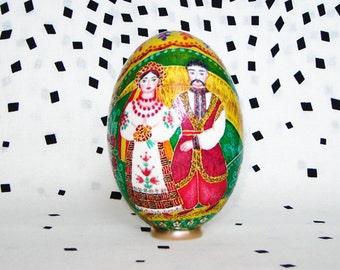 RESERVED for P. Ukrainian folk motifs 2. Goose egg. Pysanka.