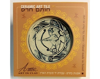 Sagittarius Ceramic Art  Sagittarius Zodiac Tile Designed and Painted By Studio Amir Rom Art In Clay November December Gift
