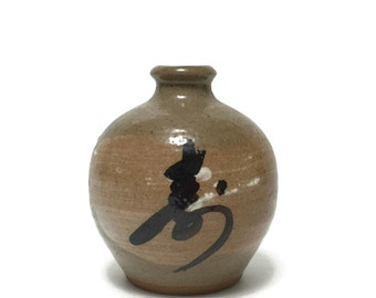 Vintage 1970s studio pottery weed pot bud vase, Amthor Imports, calligraphy design, made in Japan