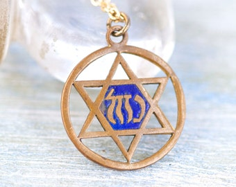 Star of David Antique Necklace - Enamel on Brass Pendant on Chain