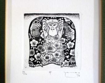 Signed Etching, Monkey,  by Japanese artist Akio Yamao, 1978
