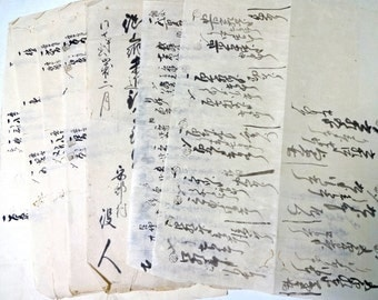 1862s Antique Japanese Calligraphy 7 Pages WASHI Paper Ephemera Scrap Assorted