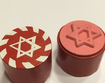 small star rubber stamp, 17 mm (BB)