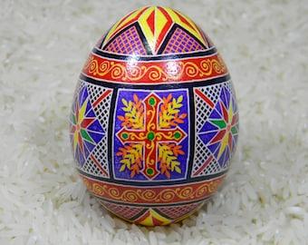 Cross and Star Barylka Design Ukrainian Egg