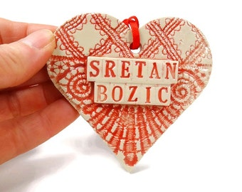 Sretan Bozic Ornament, Serbian Ornament, Serbia Christmas, Croatian Christmas Ornament, Croatian Ornament, Bosnian Holiday, Montenegrin