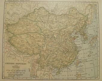 India china mongolia etsy chinese republic mapchina mapkorea mapindia maptaiwan chosen china gumiabroncs Gallery