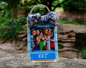Kappa Kappa Gamma Beadboard Frame Ornament