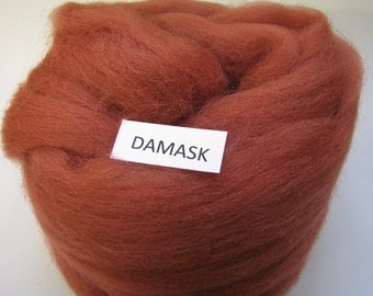 Merino Wool Roving/top 64's 23 Microns - DAMASK. For Spinning,Wet or Needle Felting, Craft Work.